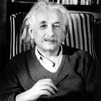 Image of: Sayings Funniest Quotes Of Albert Einstein Thiyaku Wordpresscom Funniest Quotes Of Albert Einstein Thiyakus Blog